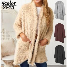 ボアコート トッパーコート 羽織り ふわふわ もこもこ アウター 上着 レディース ポケット ゆったり シンプル カジュアル 防寒 寒さ対策 暖かい