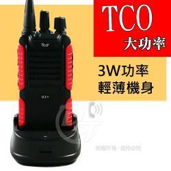 TCO專業級UHF標準無線電對講機 U2+ (1支)