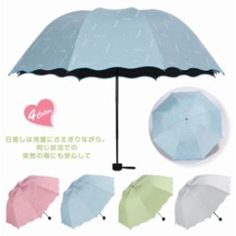 パラソル 折りたたみ日傘 レディース カット日傘 パラソル 遮光 遮熱 花柄プリント日傘 紫外線対策 雨傘 晴雨兼用 折りた