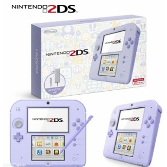 【中古即納】[本体][3DS]ニンテンドー2DS ラベンダー(FTR-S-UAAA)(20160915)