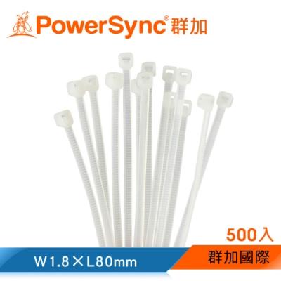 群加 PowerSync 自鎖式束線帶/500入/80mm/2色