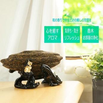 沈香原木 30g(±2g)