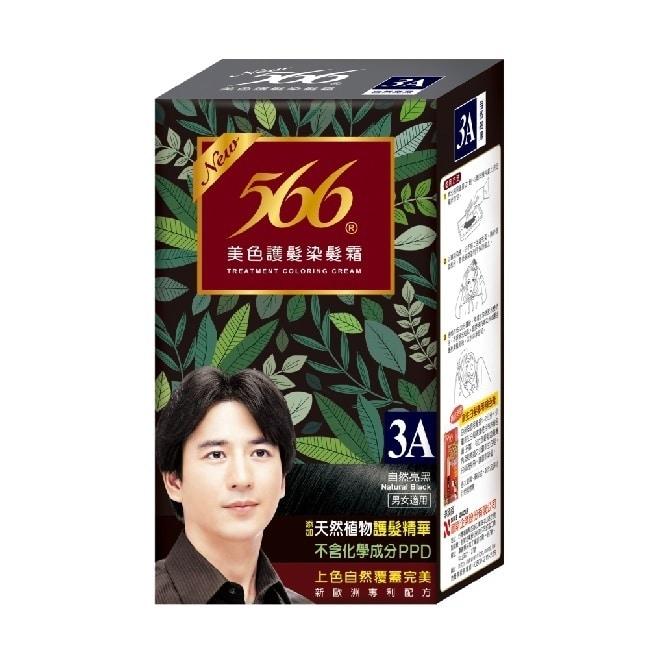 566美色護髮染髮霜3A-自然亮黑