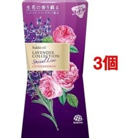 トイレのスッキーリ!Sukki-ri!ラベンダーコレクション ラベンダー&ローズの香り (400ml*3個セット)