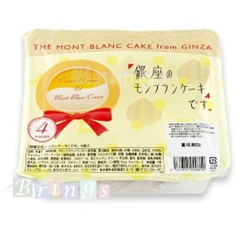 東京ばな奈「銀座のモンブランケーキ」です。4個入(お買い得パック)専用おみやげ袋(ショッパー)付き