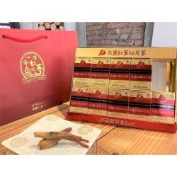 振興高麗人蔘 蜂蜜高麗紅蔘切片蔘 6年根 20g*10盒