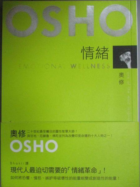 [ISBN-13碼] 9789861736341 [ISBN] 9861736344