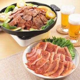 <4袋>花畑牧場ホエー豚のジンギスカン(味噌味)