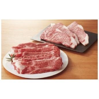 飛騨牛ステーキ&すき焼用セット