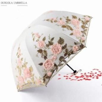 日傘 折りたたみ 完全遮光 カットレース 刺繍 優雅 プレゼントギフト 傘 晴雨兼用 猛暑対策 夏対策 お母様へ