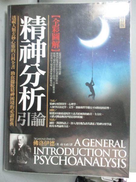 [ISBN-13碼] 9789863920274 [ISBN] 9863920274