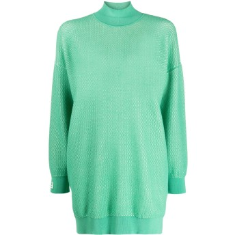 Fendi ロゴ スウェットドレス - グリーン