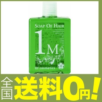 オブ・コスメティックス ソープオブヘア・1‐M ミニサイズ(ペパーミントの香り) 60ml