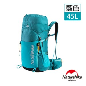 Naturehike 升級版 45L云徑重裝登山後背包 自助旅行包 藍色