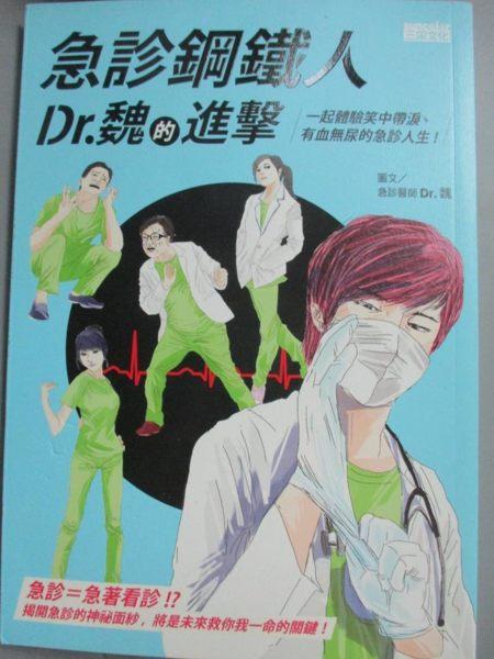 [ISBN-13碼] 9789863422679 [ISBN] 9863422673