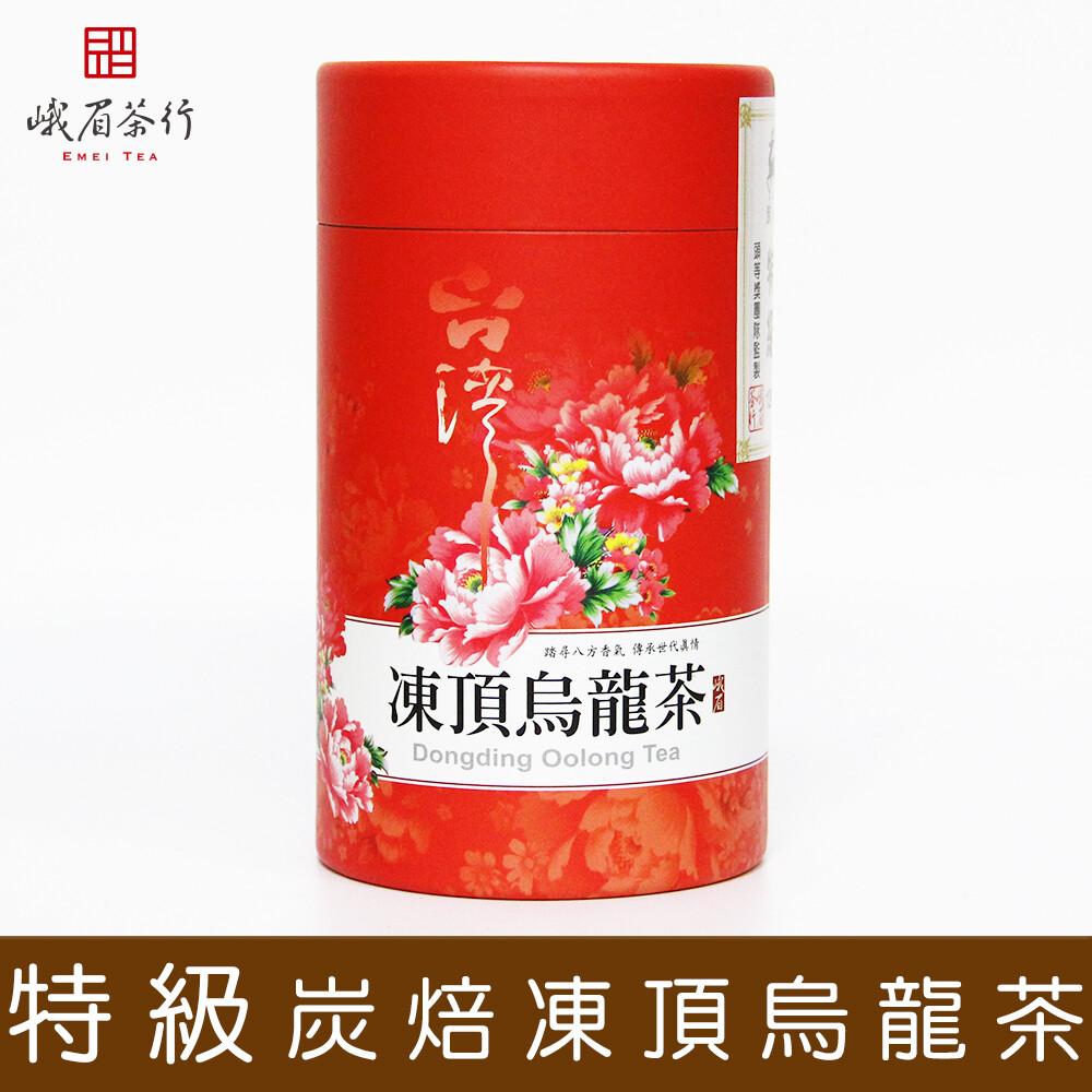峨眉茶行特級炭焙 凍頂烏龍茶1207(150g/罐)