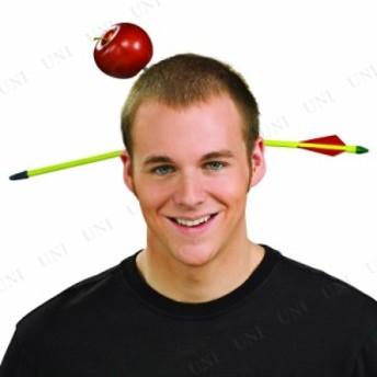リンゴに当たらなかった矢 コスプレ 衣装 ハロウィン パーティーグッズ おもしろ 面白い ハロウィン 衣装 プチ仮装 変装グッズ ヘアアク