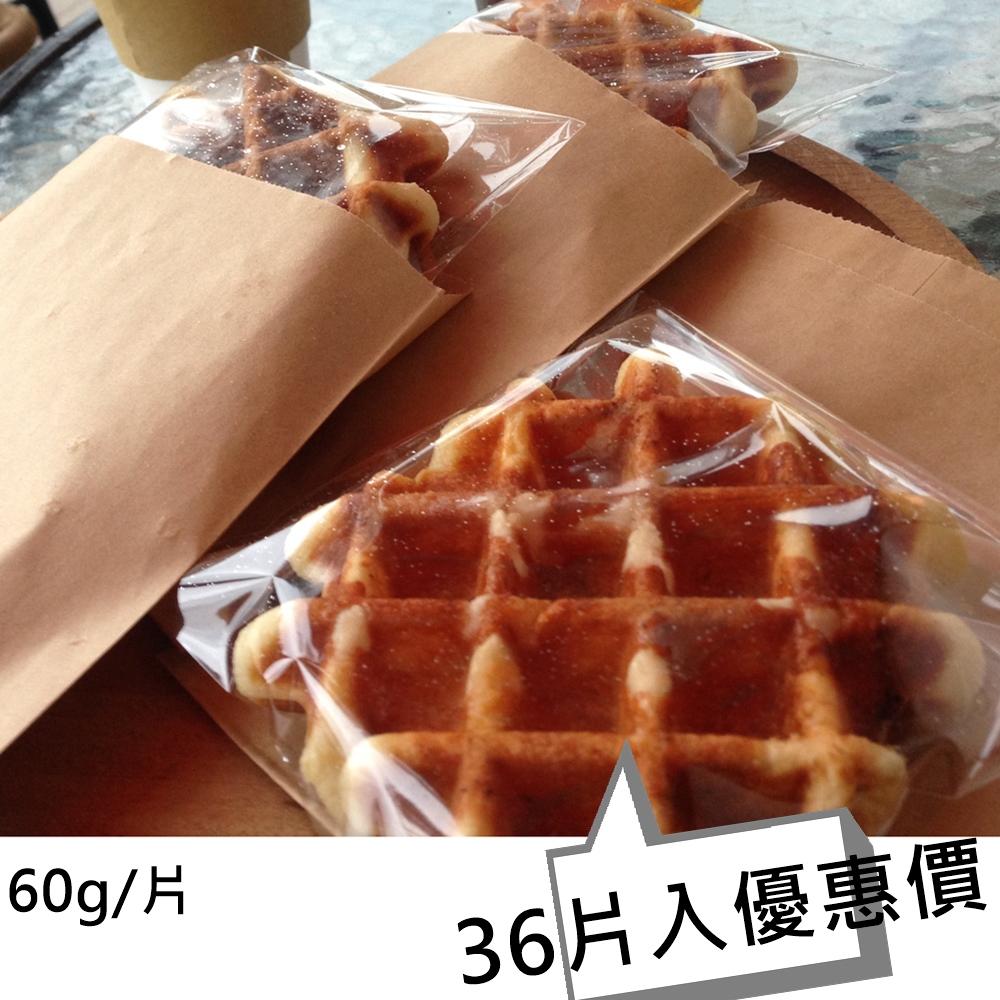 『免運費』銅盤壓烤新鮮出爐-比利時列日脆皮鬆餅36入-6種口味任選搭配-天然奶油 60g