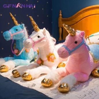 【税込】 全3色 ユニコーン ぬいぐるみ 大きい 90cm 巨大 ビッグサイズ 馬 人形 ドール かわいい 子供 プレゼント 高級タイプ