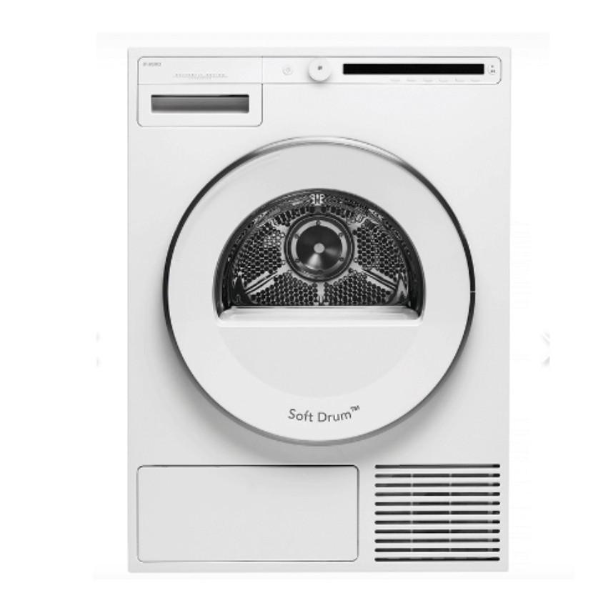 【Asko 賽寧】T208C.W 頂級烘衣機