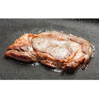 熟成黒毛和牛リブロースステーキ 200g×3枚