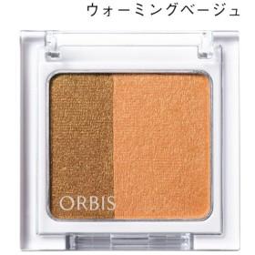 【オルビス/ORBIS】 ORBIS ツイングラデーションアイカラー(ケース入り、パウダータイプ) ウォーミングベージュ
