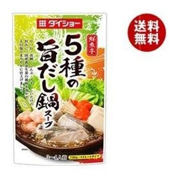 送料無料 ダイショー 鮮魚亭 5種の旨だし鍋スープ 750g×10袋入