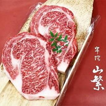 (チルド)宇陀牛 黒毛和牛 特選ロース 厚切ステーキ 3枚入約1.5kg