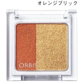 【オルビス/ORBIS】 ORBIS ツイングラデーションアイカラー(ケース入り、パウダータイプ) オレンジブリック