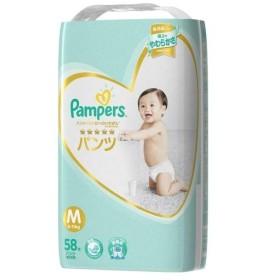 パンパース パンパース 肌へのいちばんパンツ ウルトラジャンボ M58枚