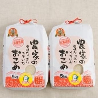 無洗米 ゆめぴりか 5kg×2