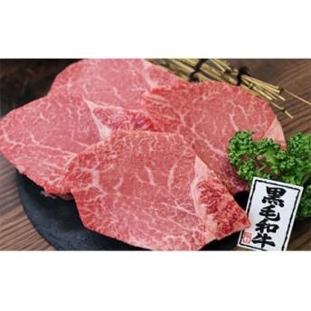 鹿児島県産黒毛和牛A-5等級特選シャトーブリアン4~5枚(約560g)