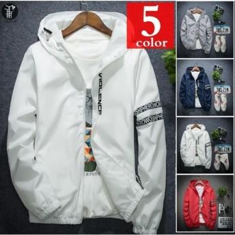 ジャケット ジップアップ ウィンドブレーカー ジャケット コート トレンチコート アウター メンズ レディース 長袖 男女兼用 春物 代引不可