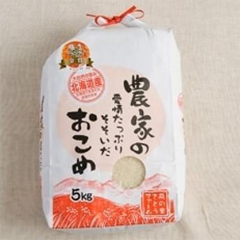 白米 ゆめぴりか 5kg