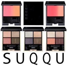 SUQQU デザイニング カラー アイズ DESIGNING COLOR EYES