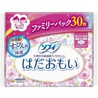 ユニチャーム ソフィ はだおもい 特に多い昼用 ファミリーパック 30枚入り 生理用品 ナプキン 4903111352593(tc)