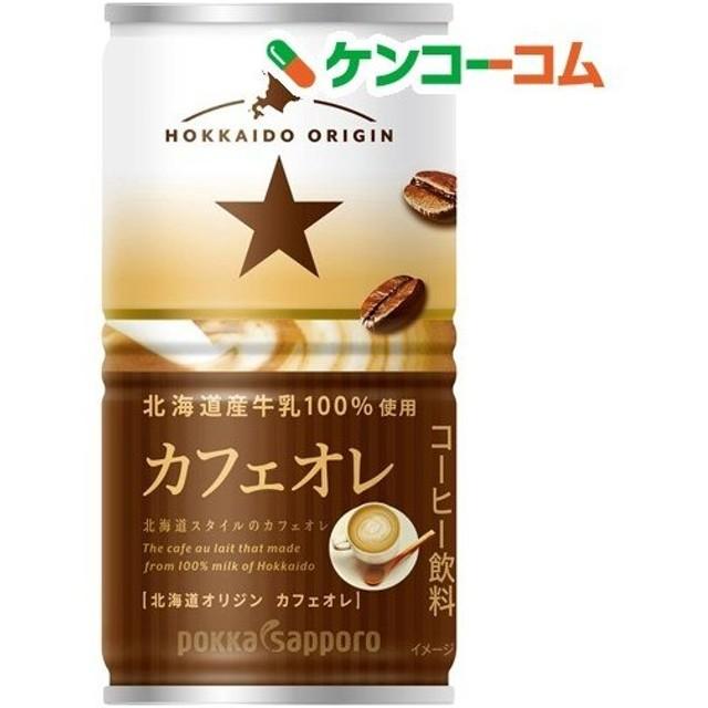 北海道オリジン カフェオレ ( 190g30本入 )/ ポッカサッポロ