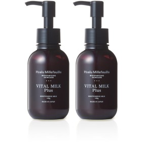 Hyalu Millefeuille HMバイタルミルクプラス 100g (美容乳液) 2本セット○hms029 フェイスケア