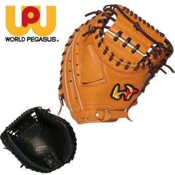 ワールドペガサス 野球 少年軟式グラブ 捕手用 ジュニア Jr.軟式グランドデビル キャッチャー用 WGJGD82 WORLDPEGASUS