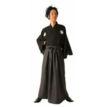 (なりきりコスチューム)坂本くん(着物1個、袴風ロングスカート1個 )(送料無料)(仮装、コスチューム、パーティグッズ、コスプレ衣