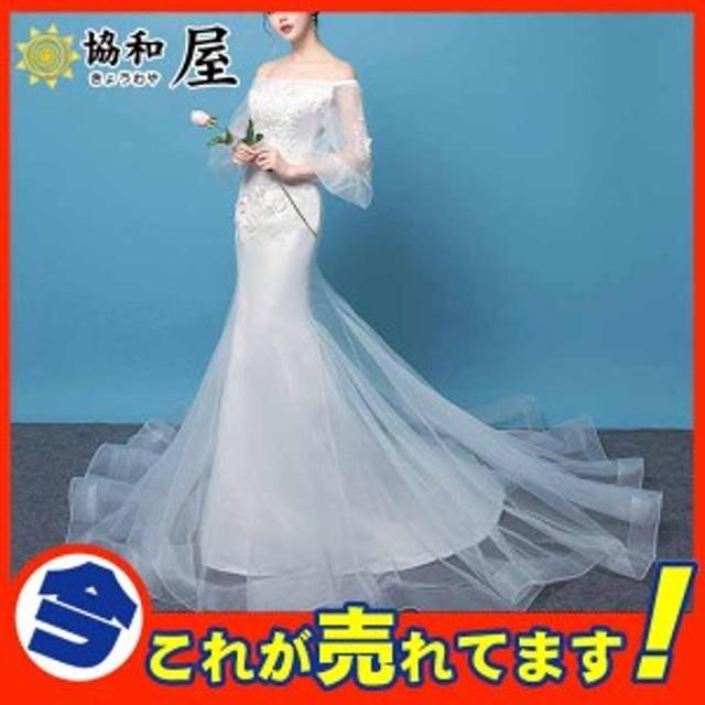 超ウェディングドレス Aライン レース フリル シンプル マキシ フレア マーメイド 結婚式 ロングドレス 演奏会