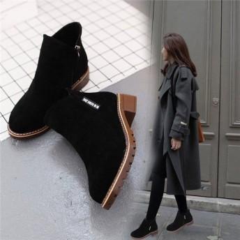 ショートブーツ 太いヒール スエード アンクルブーツ 大きいサイズ 裏起毛 履きやすい 幅広 痛くない アーモンドトゥ レディース 靴