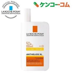 アンテリオス XL フリュイド ( 50ml )/ ラ ロッシュ ポゼ