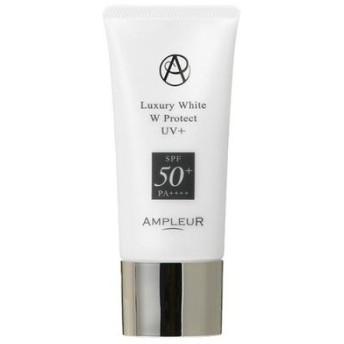 アンプルール AMPLEUR ラグジュアリーホワイト WプロテクトUVプラス SPF50+ PA++++ 30g サンケア・UV日焼け止め