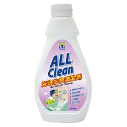 多益得ALL Clean浴室生物清潔劑250ml