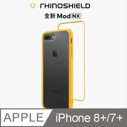 【RhinoShield 犀牛盾】iPhone 7+/8+ Mod NX 邊框背蓋兩用手機殼-黃色