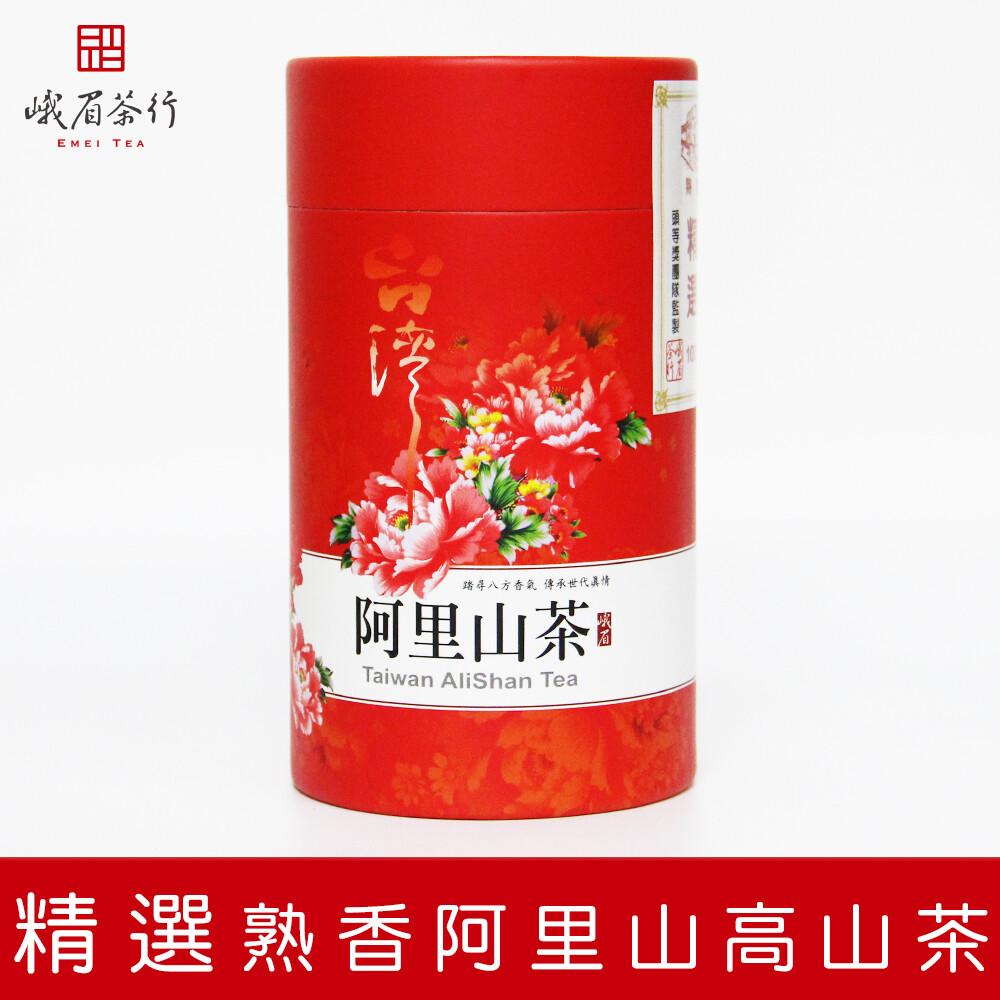 峨眉茶行精選熟香 阿里山高山茶1003(150g/罐)