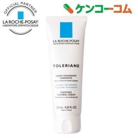 トレリアン フォーミングクレンザー ( 125ml )/ ラ ロッシュ ポゼ