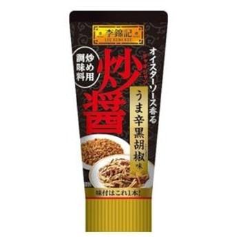【12個入り】李錦記 炒醤 うま辛黒胡椒味 90g