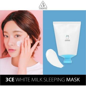【Stylenanda】3CE WHITE MILK SLEEPING MASK 3CEホワイトミルクスリーピングマスク 韓国コスメ